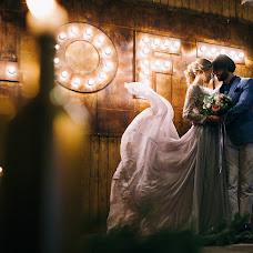Wedding photographer Olga Belova (olyaterentyeva). Photo of 29.12.2015