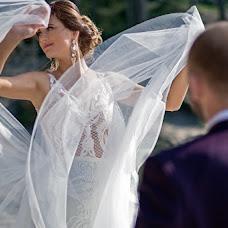 Wedding photographer Reda Ruzel (ruzelefoto). Photo of 14.10.2017
