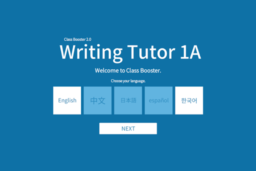 WritingTutor1A 5.0.1 screenshots 1