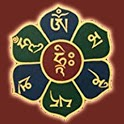Om Mani Padme Hum - 唵嘛呢叭咪吽 icon