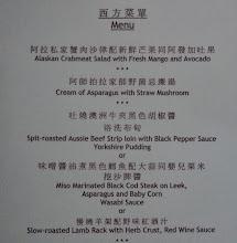 Photo: The menu