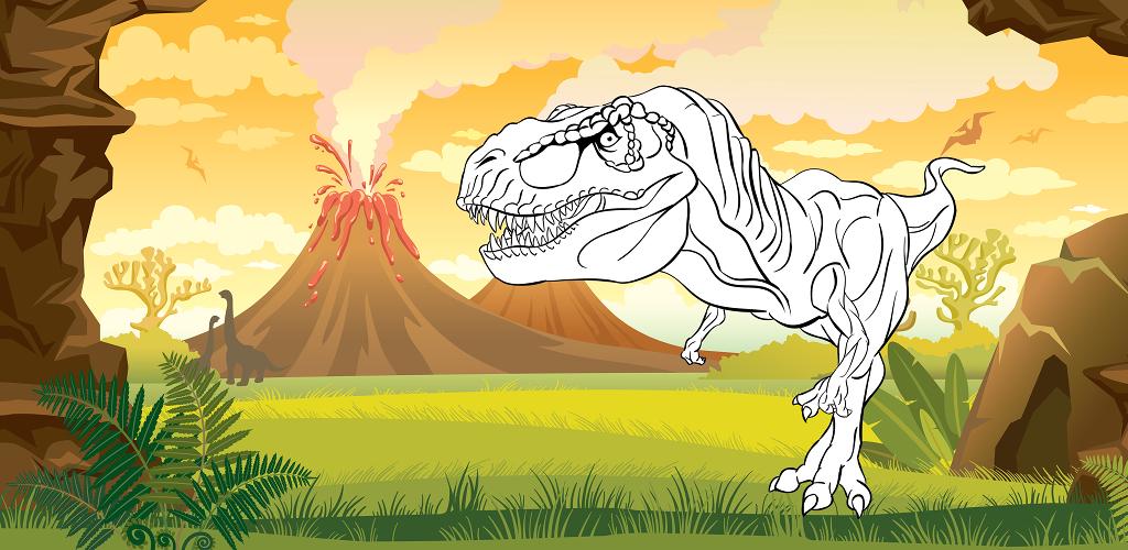 Best Dinosaur Coloring Book APK