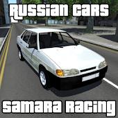 Russian Cars Samara Racing