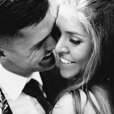 Wedding photographer Ekaterina Shteynberg (Steinberg). Photo of 12.12.2016