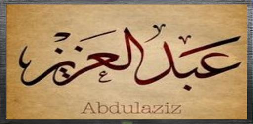 Seni Kaligrafi Nama Aplikasi Di Google Play
