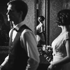 Wedding photographer Ilya Sosnin (ilyasosnin). Photo of 27.02.2018