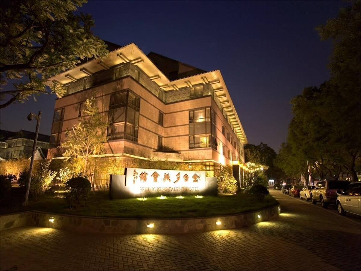 Xizhao Temple Hotel