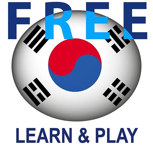 Learn and play. Korean free (app)