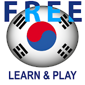 Learn and play. Korean words