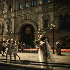 Wedding photographer Andrey Pareto (pareto). Photo of 01.08.2016
