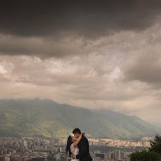 Wedding photographer Miguel angel Martínez (mamfotografo). Photo of 19.02.2018