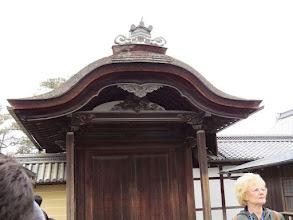 Photo: H3240276 Kioto