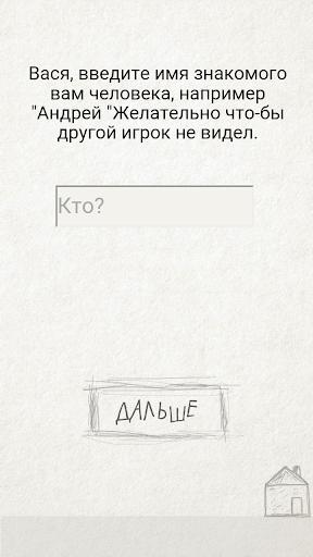 u0427u0435u043fu0443u0445u0430 3.0.0 screenshots 3