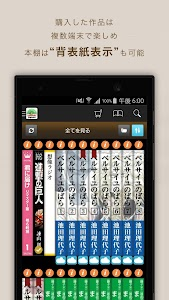 e-book/Manga reader ebiReader screenshot 1