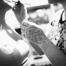 Свадебный фотограф Мария Тимофеева (masha). Фотография от 14.01.2016