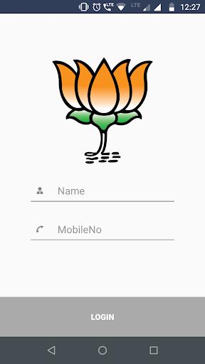 Download Kapil Patil App 136 APK Full   ApksFULL com