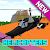 Helicopter Mod file APK Free for PC, smart TV Download