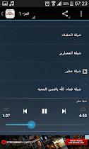 شيلات محمد المصارير بدون نت - screenshot thumbnail 03