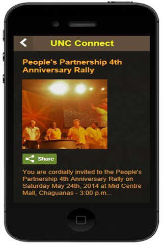 UNC Connect- screenshot