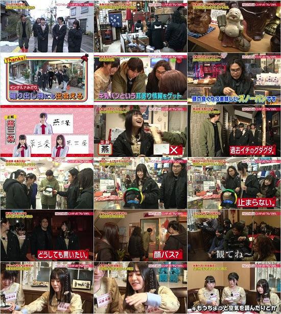 (TV-Variety)(720p) NGT48のにいがったフレンド! ep56 180212