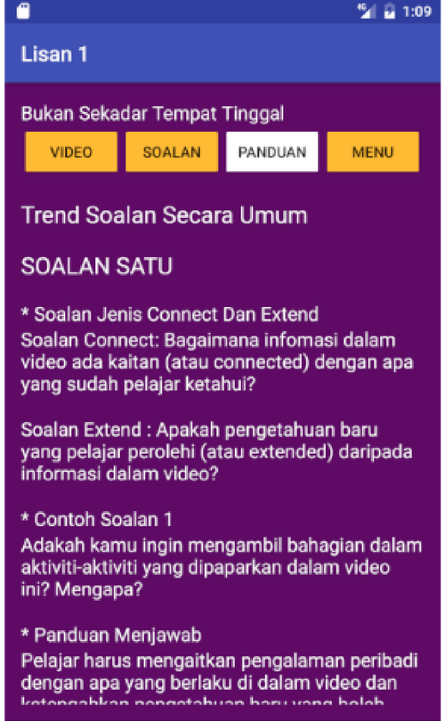 Lisan 1- screenshot