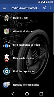 Radio Aswat Barcelona Online 1