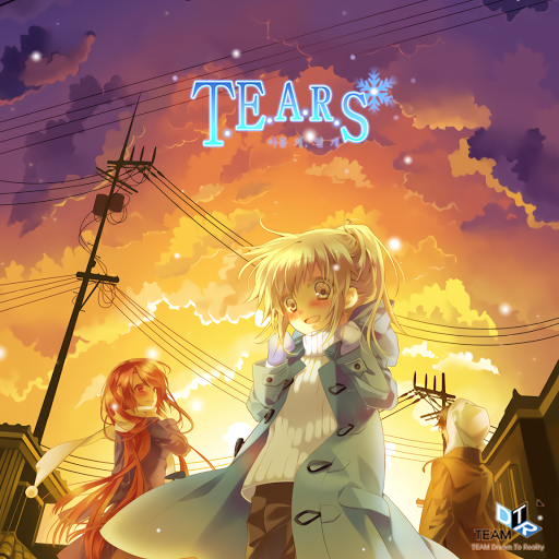 Tears - 9, 10 (2.0 Updated!) game for Android screenshot