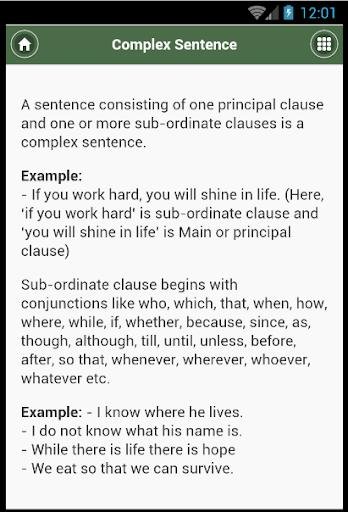 Sentence বাক্য