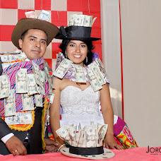 Wedding photographer Jorge Matos (JorgeMatos). Photo of 26.07.2016