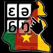 The Cameroon Keyboard