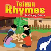 Telugu Rhymes:Nursery,LKG,UKG