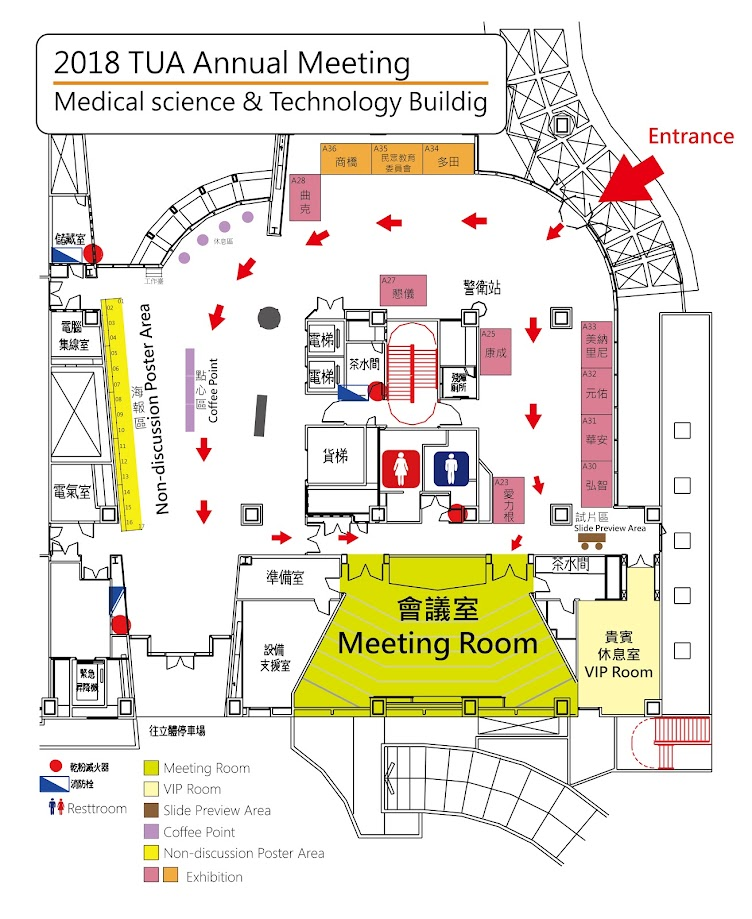 Medical Science & Technology Hall 醫學科技大樓