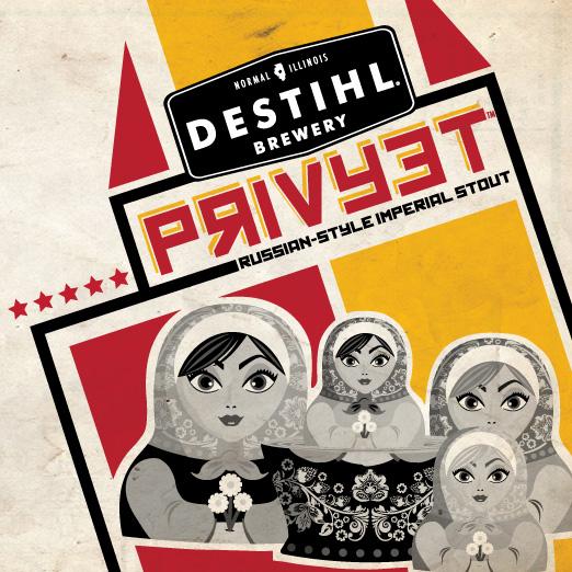 Logo of DESTIHL Privyet