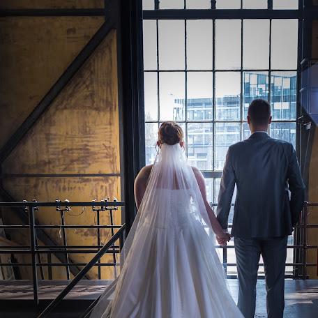 Wedding photographer Michael Lansbergen (Lansmountains). Photo of 06.01.2018