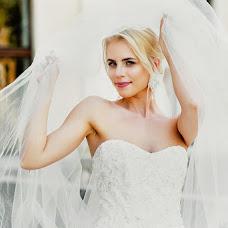 Wedding photographer Ana Fotana (Fotana). Photo of 13.06.2017