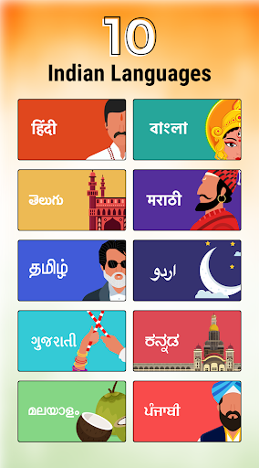 Clip - India App for Video, Editing, Chat & Status 3.01.004 screenshots 1