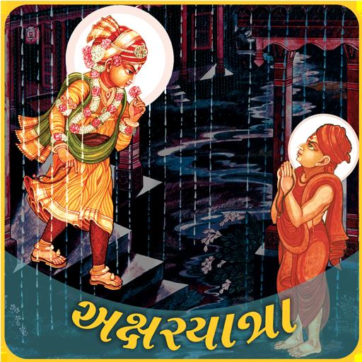 Akshar Yatra file APK for Gaming PC/PS3/PS4 Smart TV