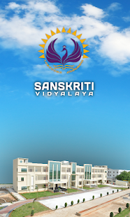 Sanskrit Vidyalaya High School- screenshot thumbnail