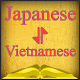 Download Japanese-Vietnamese Offline Dictionary Free For PC Windows and Mac