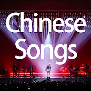 Chinese Songs, mp3 music