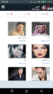 Download سمعني يا عم For PC Windows and Mac apk screenshot 8
