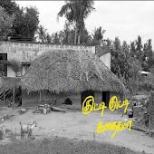 Tamil kutti kutti kathaigal