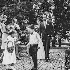 Wedding photographer Elena Ugodina (UgodinaElen). Photo of 24.11.2016