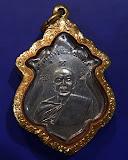 เหรียญรุ่นแรก ฉลองสมณศักดิ์ หลวงปู่ทิม วัดละหารไร่ เนื้ออัลปาก้าชุบเงิน (บล็อกเสริม) พ.ศ. 2508 เลี่ย