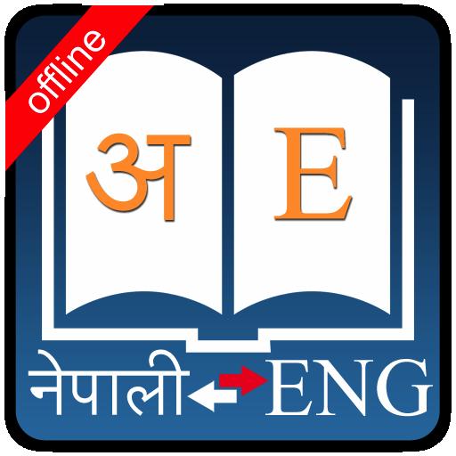 English Nepali Dictionary - Apps on Google Play