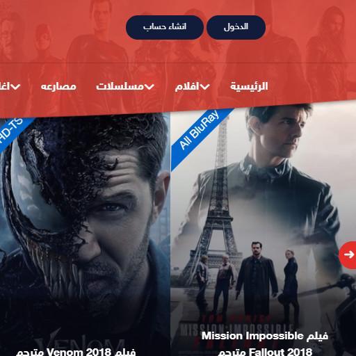 Arab Seed screenshot 2