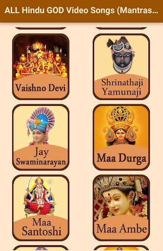 ALL Hindu GOD Video Songs (Mantras/Chalisa/Aarti) 4.1 screenshots 3