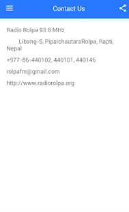 Radio Rolpa- screenshot thumbnail