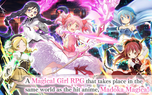 Magia Record English fond d'écran 2