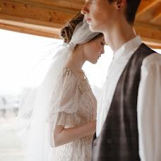 Wedding photographer Yuliya Grigoruk (yuliyagrigoruk). Photo of 14.01.2019